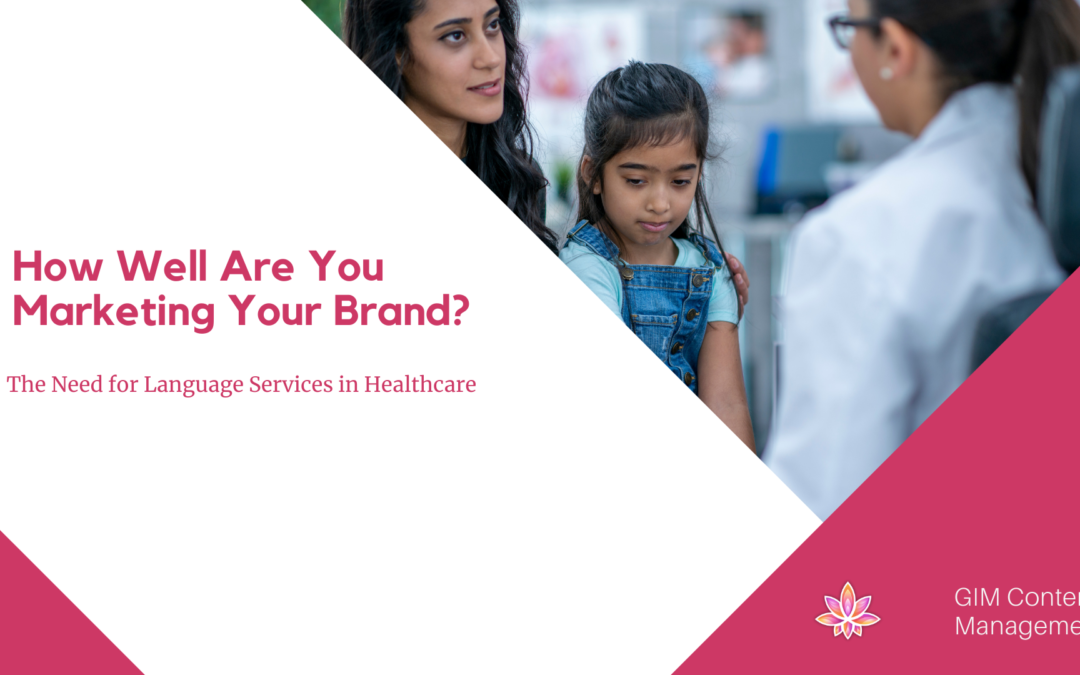 How Well Are You Marketing Your Brand?
